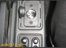 Установка дополнительного прикуривателя в автомобиль