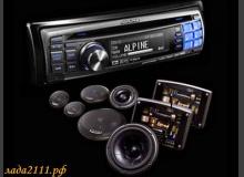Организация звука в автомобиле