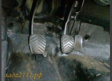Замена педалей сцепления и тормоза ВАЗ 2110 на Москвич 2141