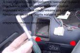 снятие накладки панели без снятия торпедо ВАЗ 2110