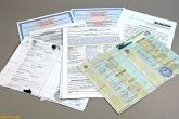 Предварительный набор документов, необходимых для легализации ксенона,- еще без копий сертификатов на комплектующие и заявления-декларации на работу.