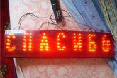 светодиоды в катафот ваз 2110