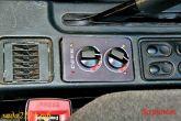 ручка управления электронными амортизаторами SS20 в ВАЗ 2110