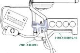 схема шести дырочного термостата ваз 2110