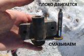 части трапеции стеклоочистителя ВАЗ 2110