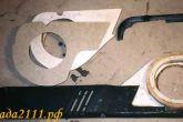 каркас акустического подиума на пластиковой накладке