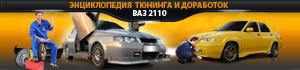 лада2111.рф