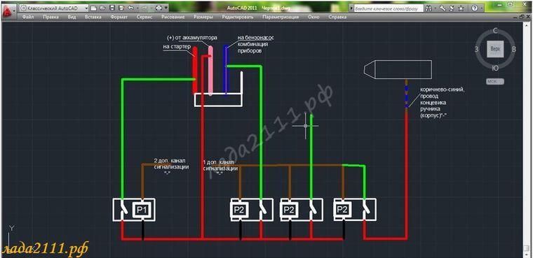 shema - Схема подключения автозапуска на ваз 2110