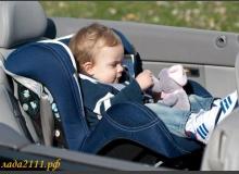 Детское автокресло, как выбрать