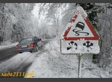Особенности вождения автомобиля зимой