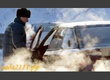 Про прогрев двигателя автомобиля зимой