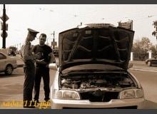 Может ли инспектор проверять техническое состояние автомобиля ?