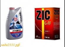 Лучшее трансмиссионное масло для ВАЗ 2110-12