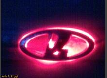 Подсветка логотипа автомобиля (разные методы)