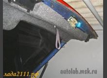 Ручка багажника ВАЗ 2111, ВАЗ 2112