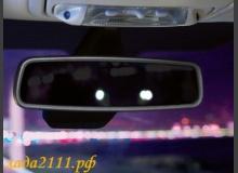 Установка зеркала салона с затемнением